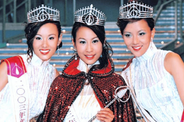 2003年港姐三甲