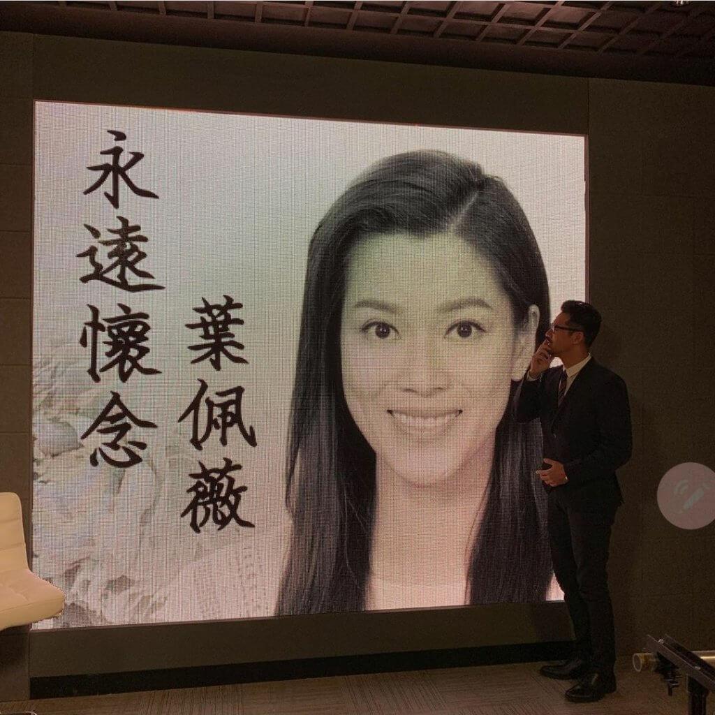 在無綫劇集《降魔的2.0》中,林淑敏以為被徐榮截糊搶了訪問,在電台大吵大鬧,後來見到徐榮為她製作致敬特輯,才驚覺自己已死。