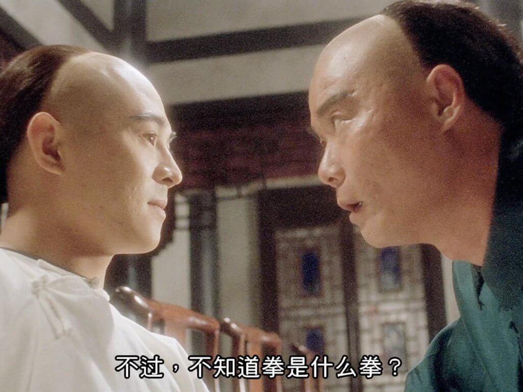 徐忠信與李連杰在電影《黃飛鴻之鐵雞鬥蜈蚣》中合作