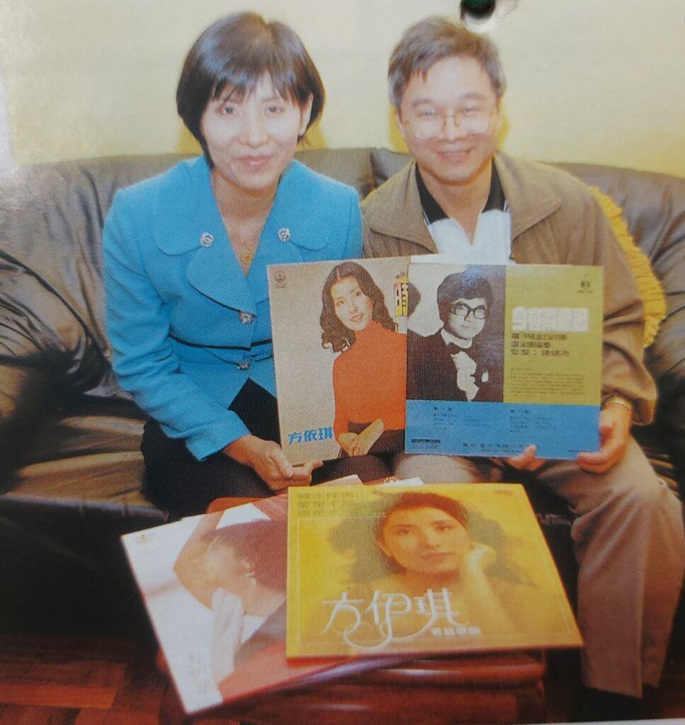 方伊琪和做音樂的丈夫謝永康都曾推出多張唱片