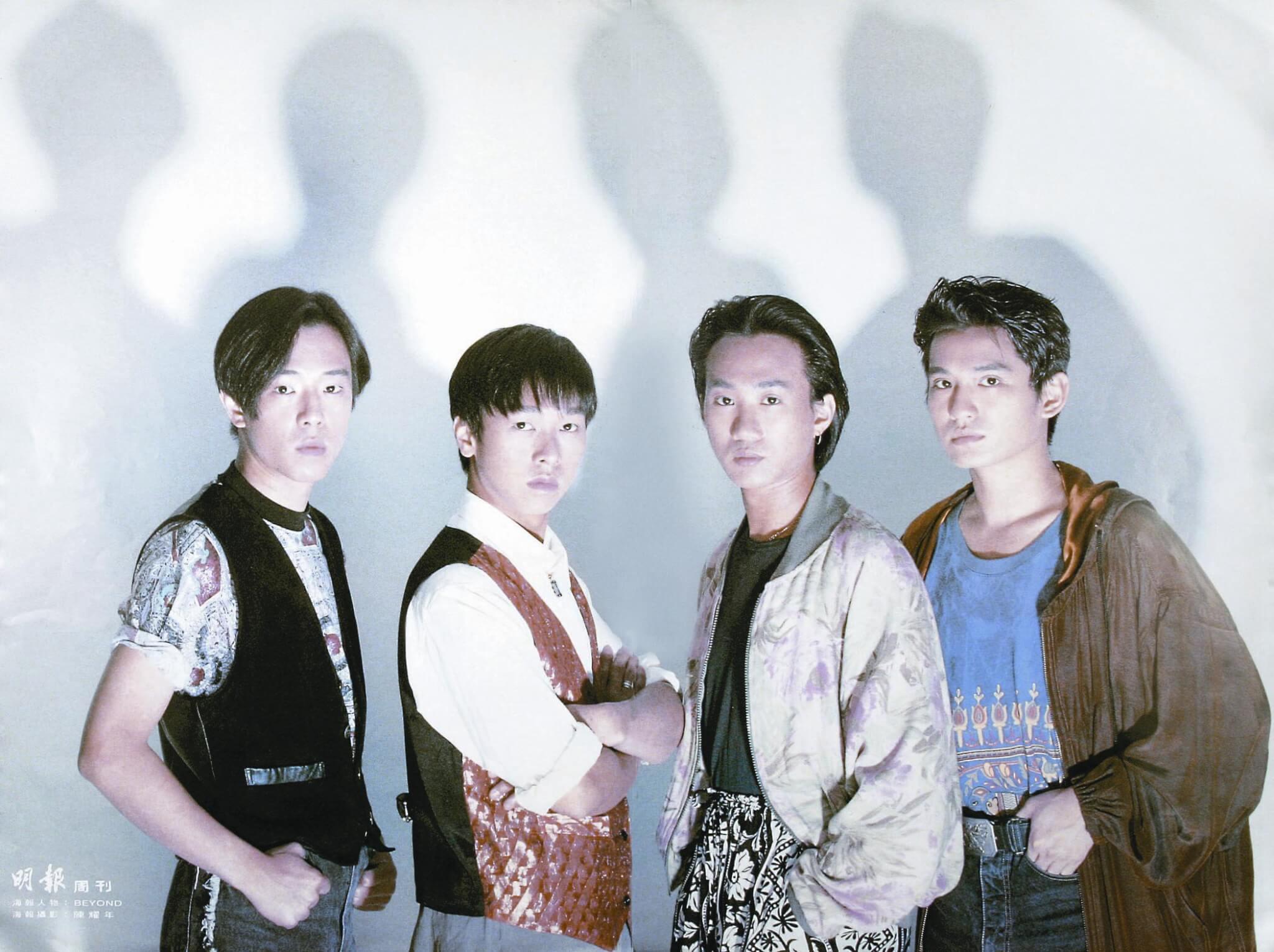 九○年十月,Beyond替《明周》拍了一輯海報。這四張年輕的臉孔,當時已成為樂壇上一股新動力。