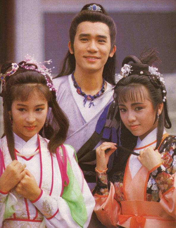 鄧萃雯、黎美嫻與梁朝偉曾合演《倚天屠龍記》。