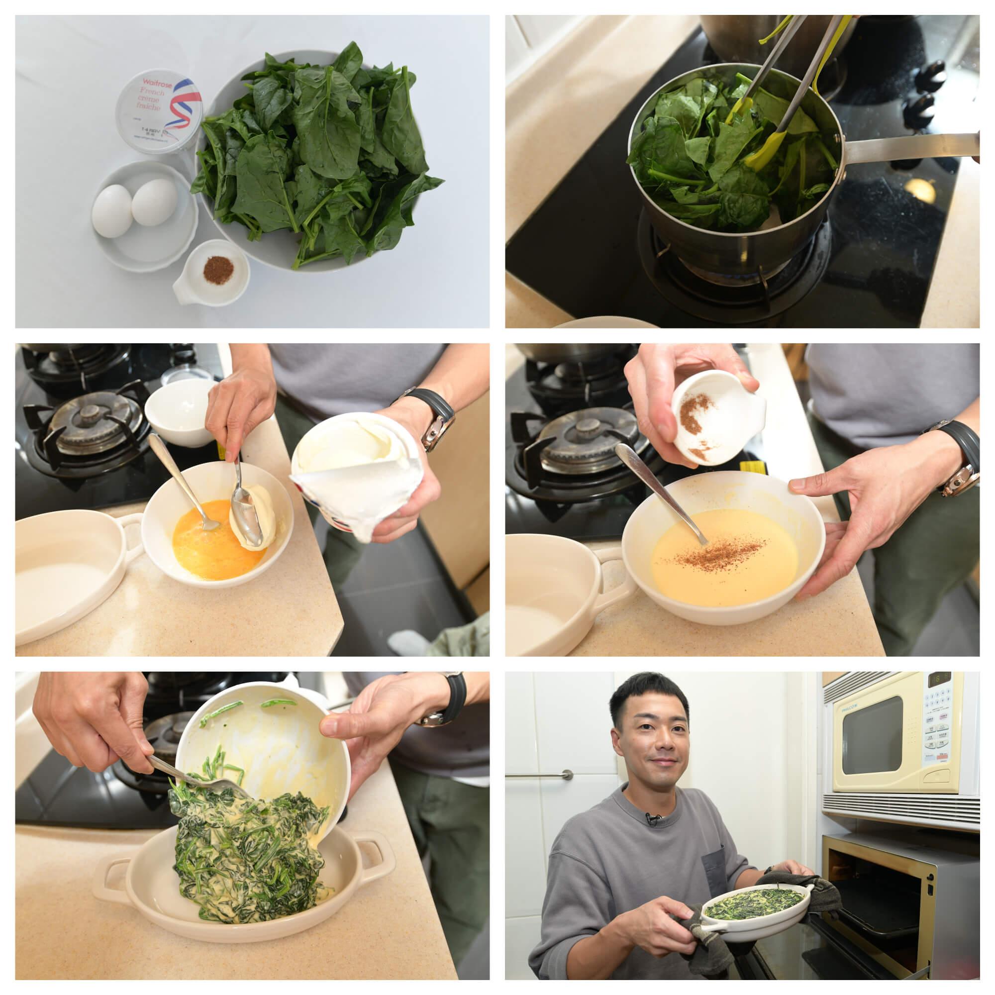 spinach-flan