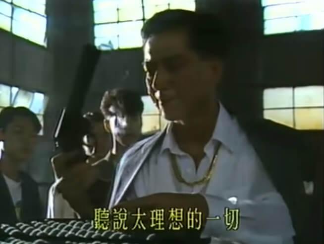 1989年劇集《還我本色》中的角色「鯊魚彬」,駱應鈞對演出相當滿意。