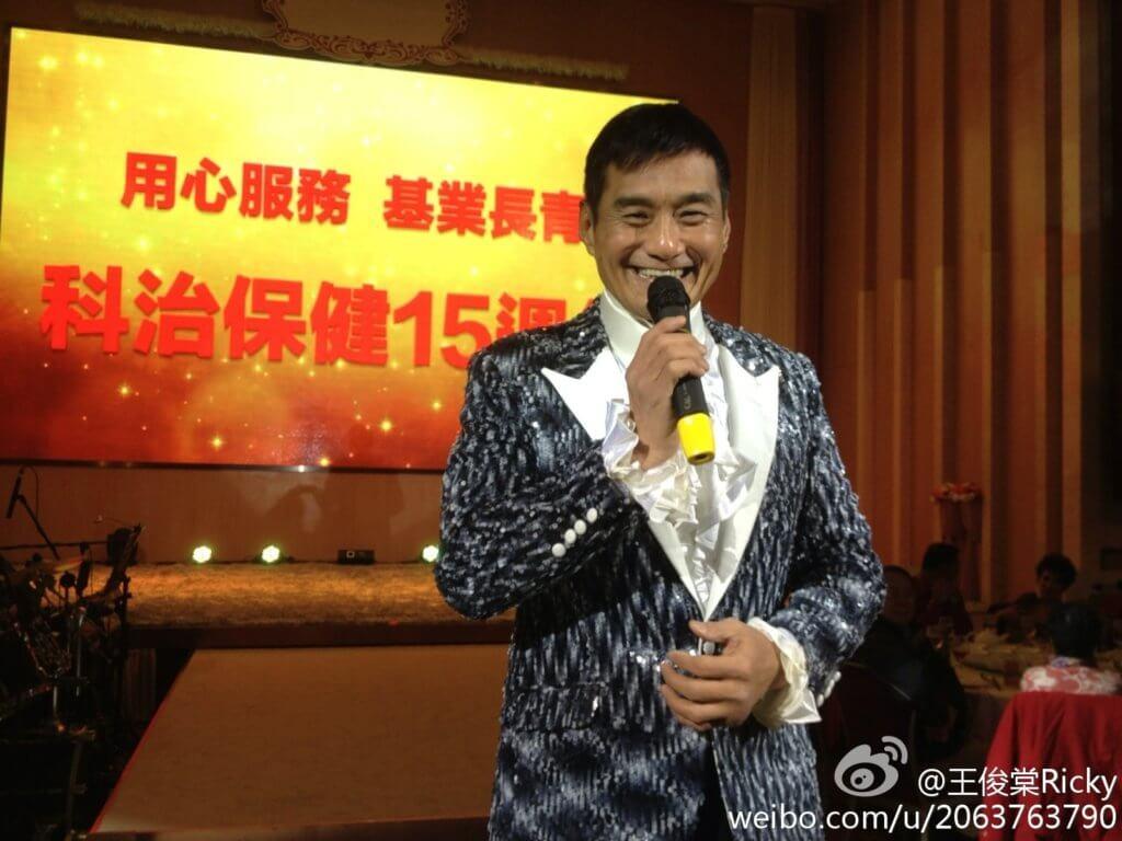 王俊棠因衣著浮誇在《東華》唱歌籌款,被稱為「卡拉之星」,這個綽號讓他得到不少登台做騷機會。