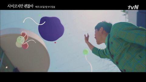 在第二集中,導演花了大量特技效果描述自閉症哥哥見偶像時的興奮心情,是韓劇少有的鏡頭運用方法。