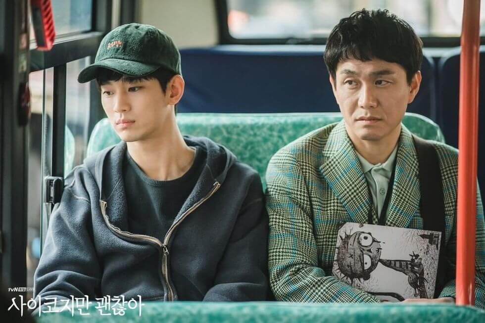 劇中,金秀賢要照顧自閉症哥哥吳政世,雖然對哥哥親切善良,其實他好想逃離這種悲慘生活。
