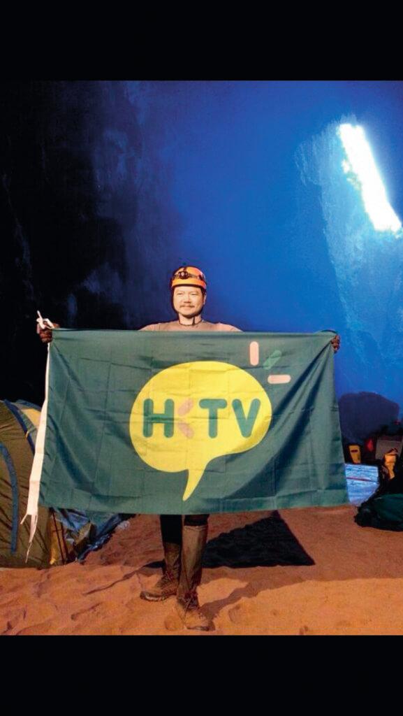 艾威在一二年曾赴越南韓松洞拍攝港視節目《挑戰》,十日九夜穿梭全球最大的地底洞穴走廊。