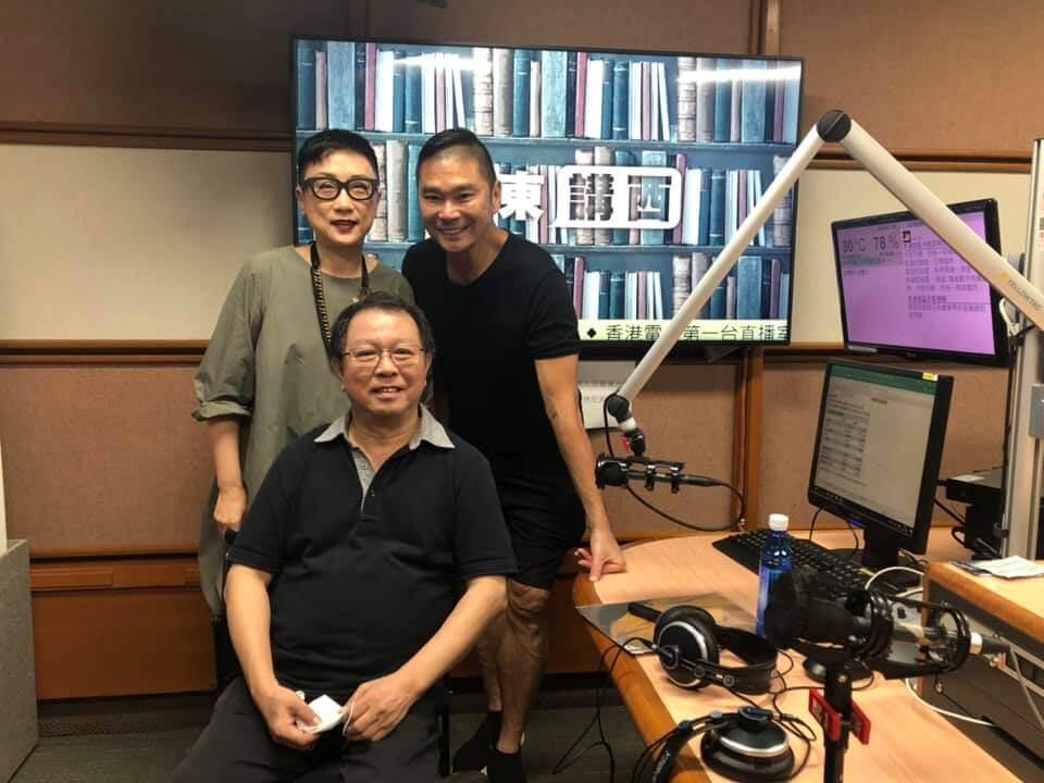 劉天蘭於7月16日在港台與鄧達智、馬恩賜主持節目《講東講西》。
