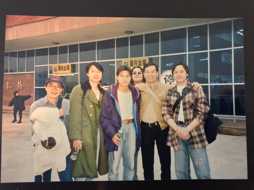 艾威九五年與錢小豪及張兆輝等人一起赴國內為《聊齋》拍攝外景,由武夷山、蘇州至杭州,足足拍了三個月。