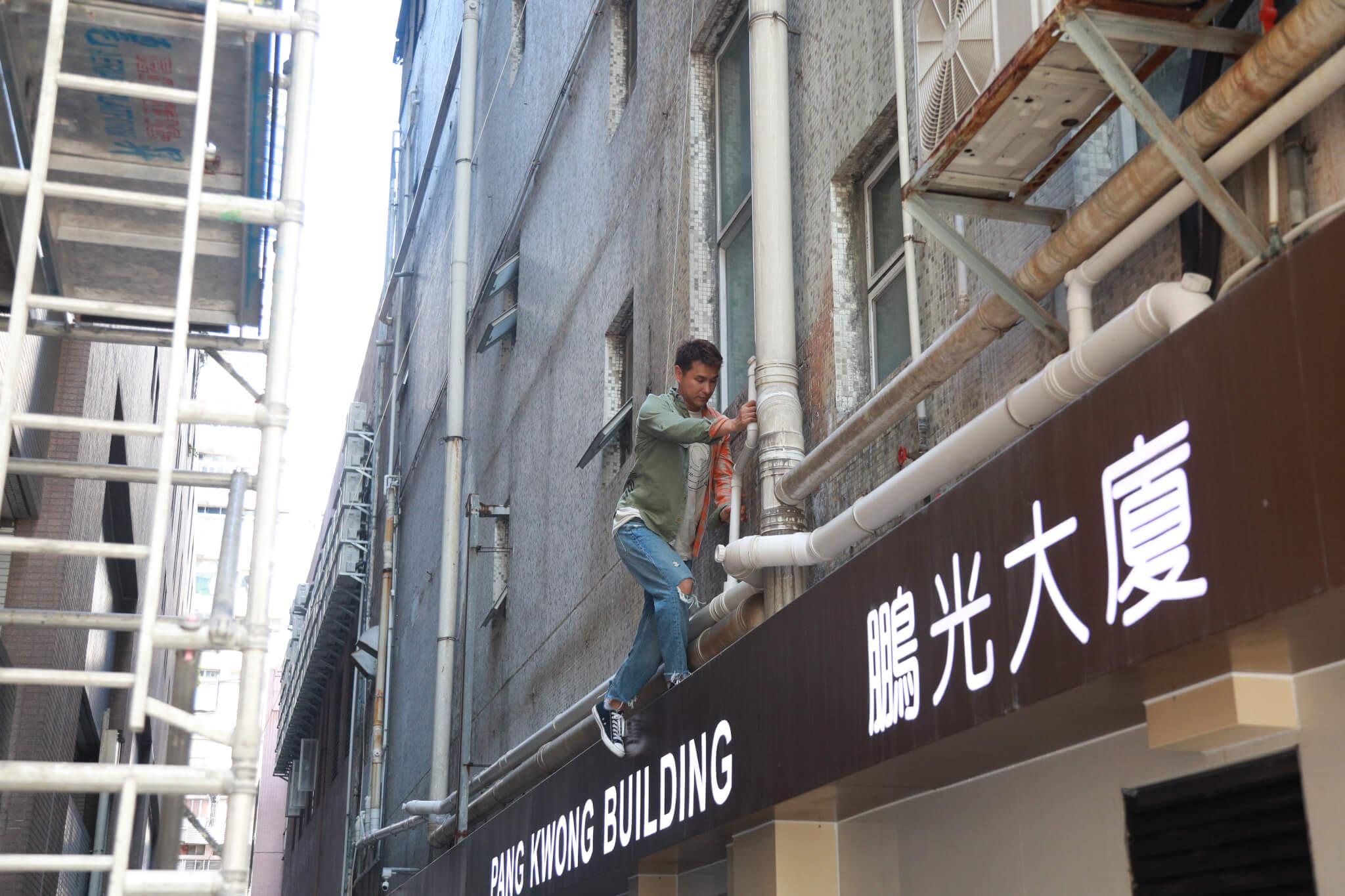 展鵬表示爬外牆比較簡單,盡量都會親自上陣。