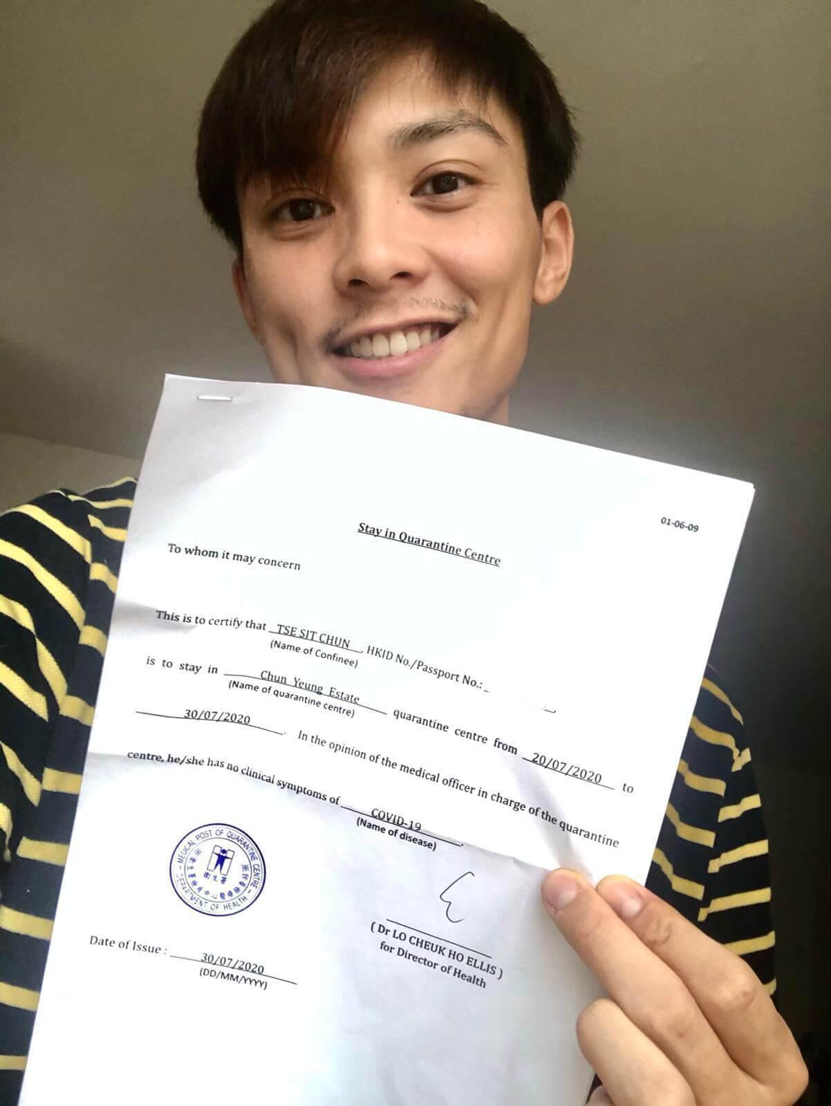 謝高晉拿着出營通知書,告別十日駿洋邨隔離生活。
