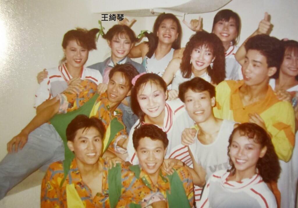 讀TVB舞蹈藝員訓練班時期的王綺琴,當時的排舞老師是許願 (後排)。