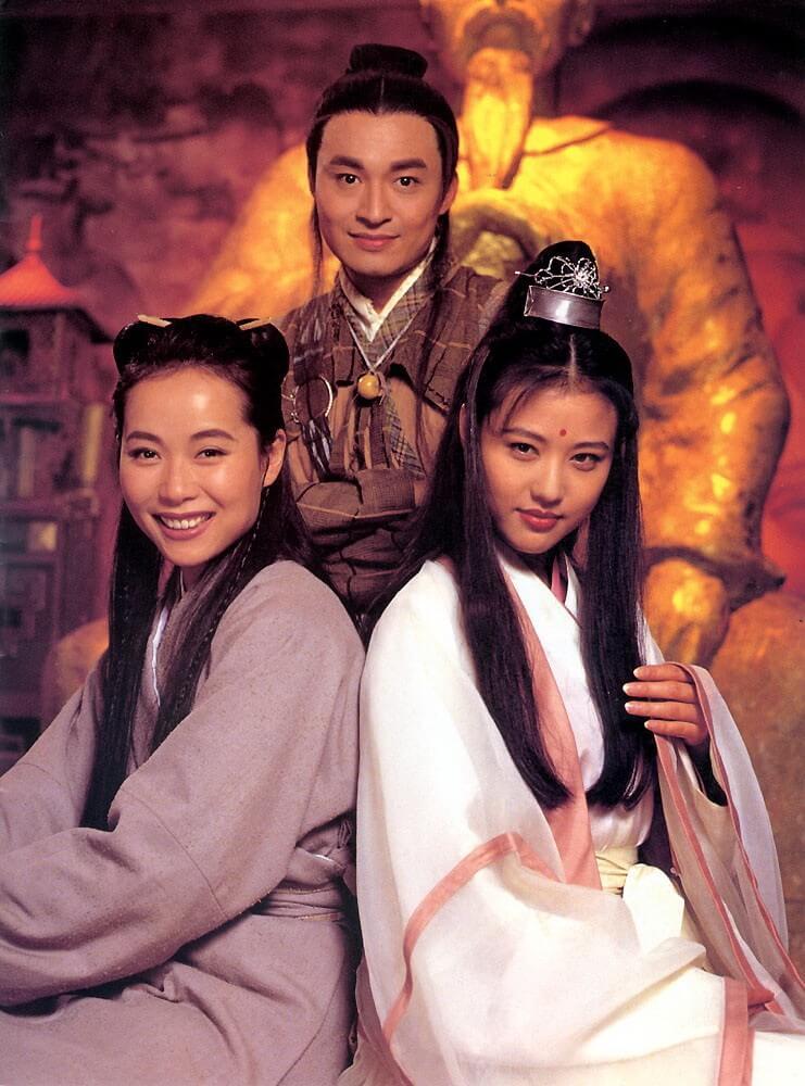 1993年台灣版《倚天屠龍記》劇照