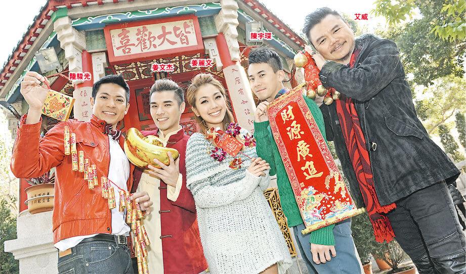 陸駿光加入HKTV時,艾威替他爭取加薪。