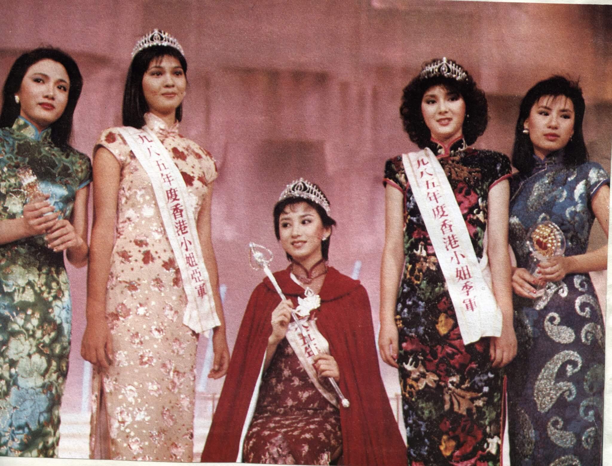 1985年度的香港小姐冠軍為謝寧