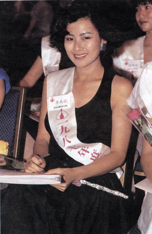 1987年香港小姐選舉李美鳳28-6-87明周