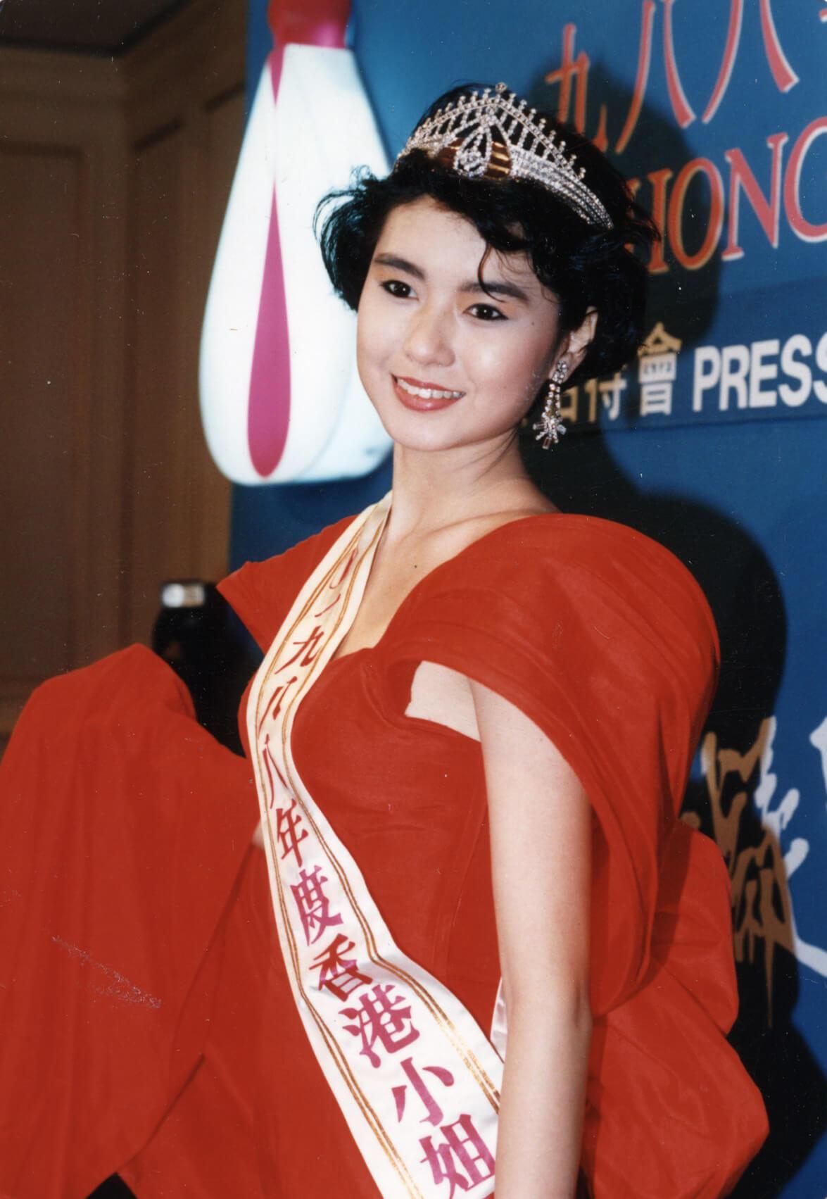 1988年香港小姐選舉 亞軍陳淑蘭 MPN 23-8-1988
