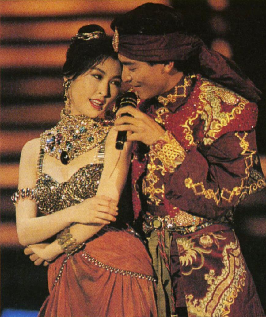 1992年劉德華、郭藹明