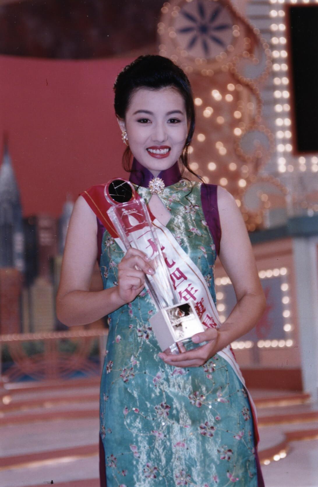 1994年香港小姐選舉 黃紀瑩 mpn 23-5-94