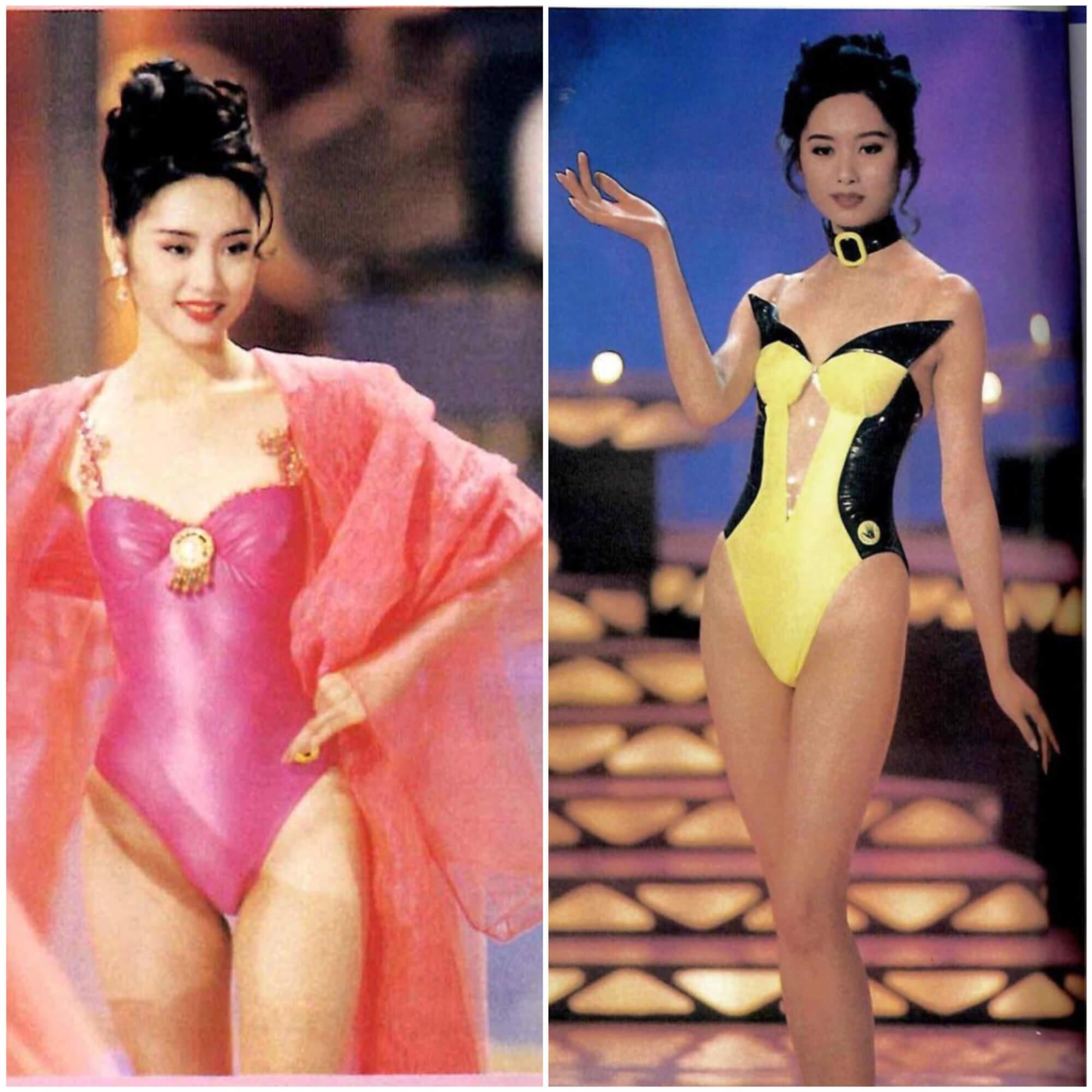 1993年郭可盈