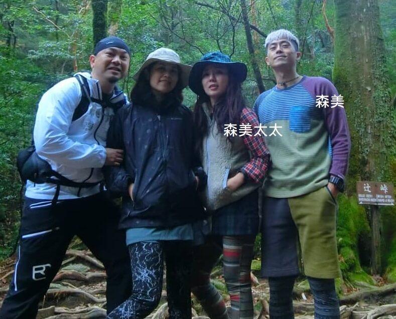 森美太太甚少曝光,在她的IG有一張她和森美及朋友的合照。