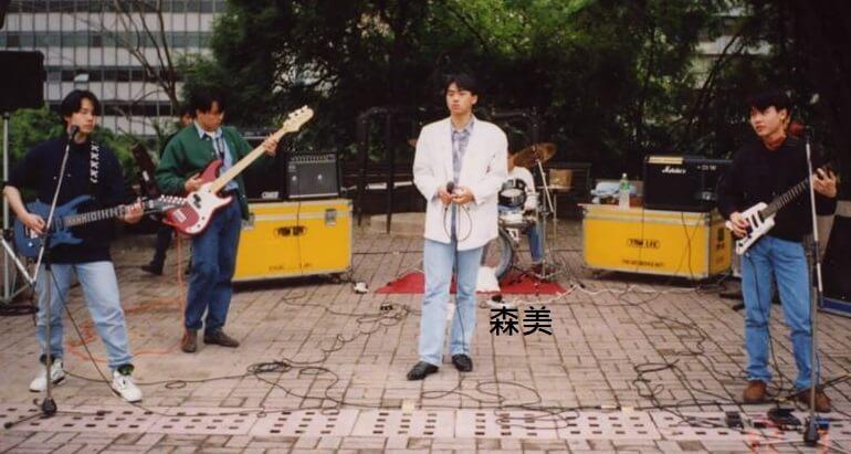 森美讀書時曾和朋友夾band參加比賽