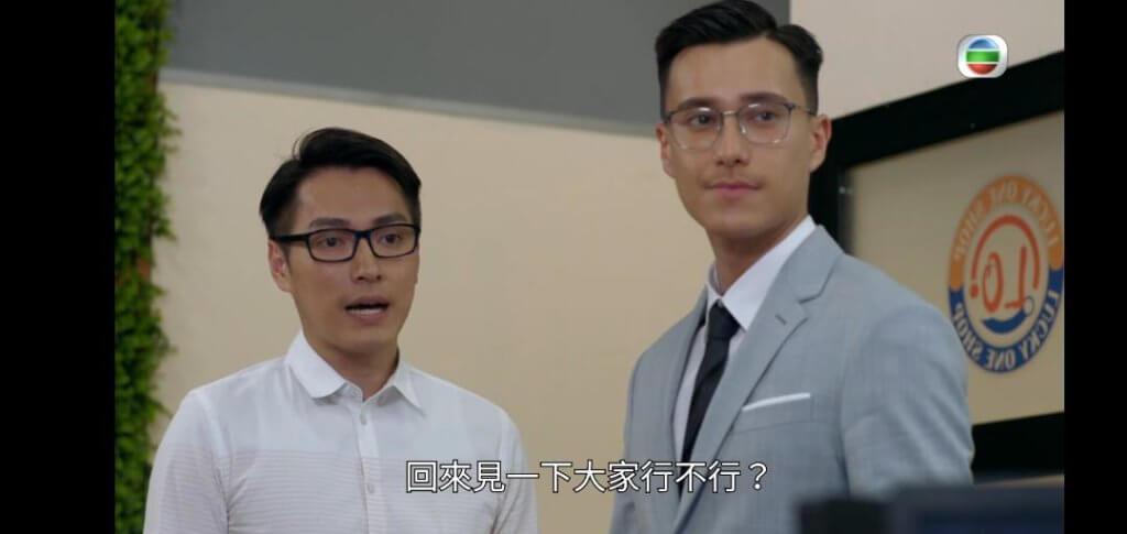 林景程在劇集《迷網》飾演反派,差點連累朱敏瀚被捕。