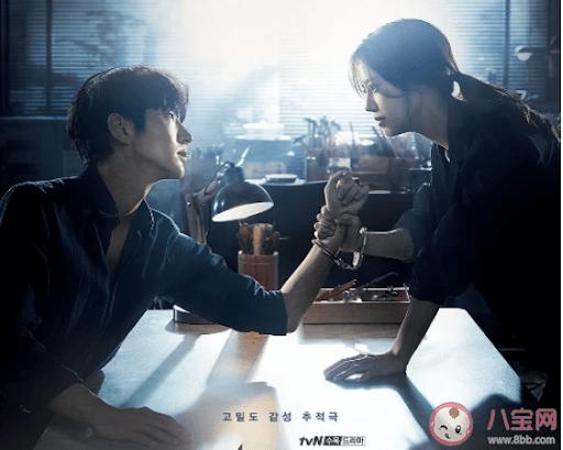 李準基及文彩元曾在《犯罪心理》合作,今次二人飾演夫妻,在第一集已上演熱辣辣激吻。