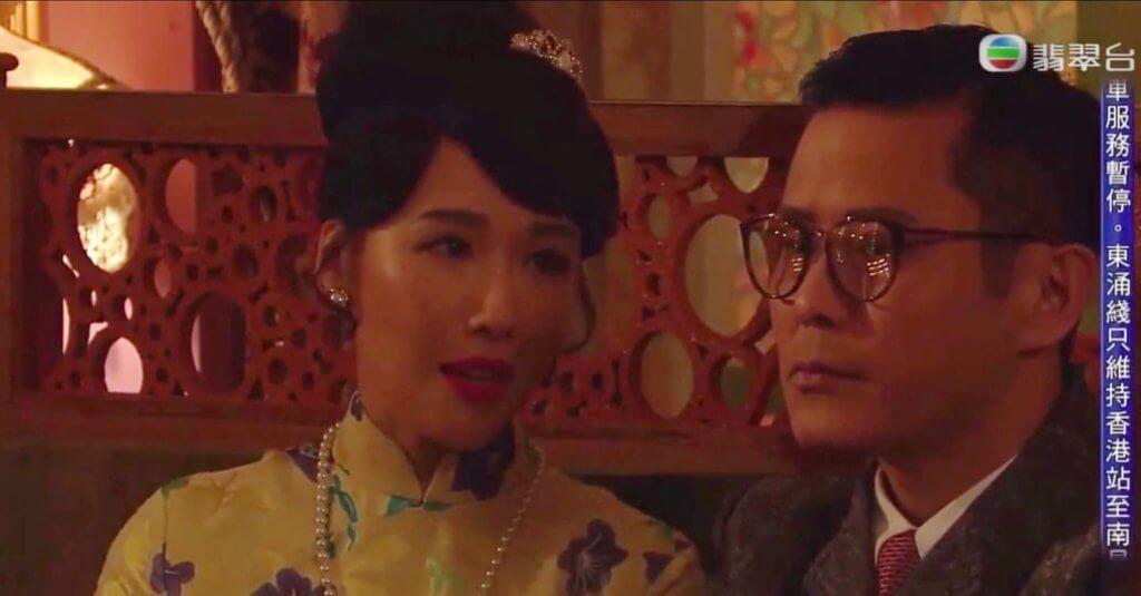 飾演蔡公子的他,在《金宵大廈》與李詩嬅有不少對手戲。