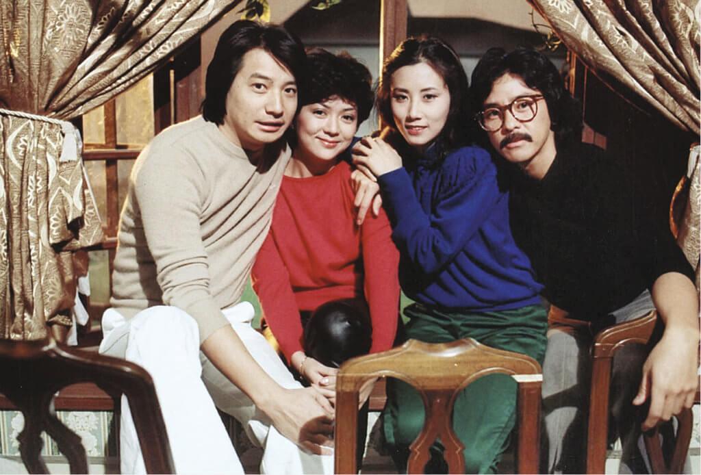 石修、馮寶寶、汪明荃及林子祥在無綫劇集《不是冤家不聚頭》中飾演兩對年輕夫婦,他們在劇中為了一個別人的嬰兒,成為歡喜冤家。
