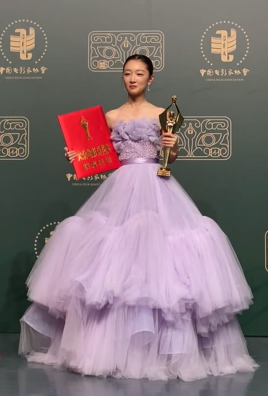 周冬雨憑《少年的你》贏得「最佳女主角」