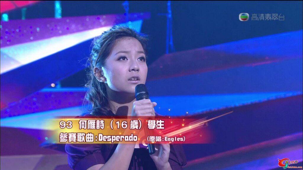 何雁詩16歲參加《超級巨聲》,唱英文老歌《Desperado》。