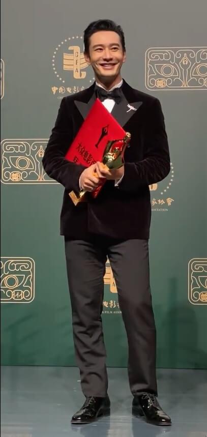 黃曉明憑《烈花英雄》贏得「最佳男主角」