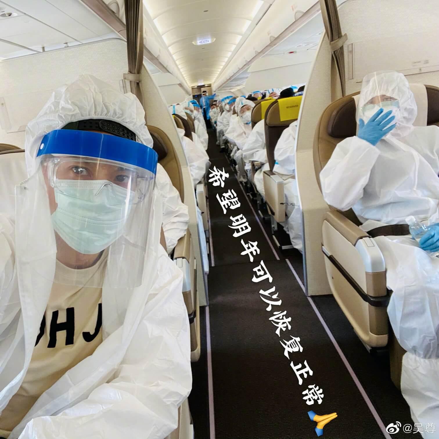 吳尊穿好防疫保護衣,戴着面罩和口罩上機。