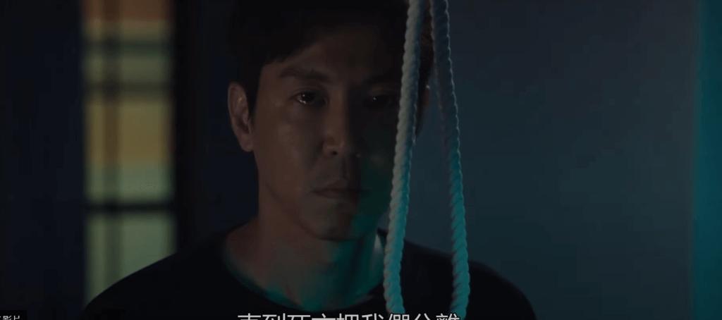 在第一集中,有幕崔元英上吊戲分,其實是他發噩夢。