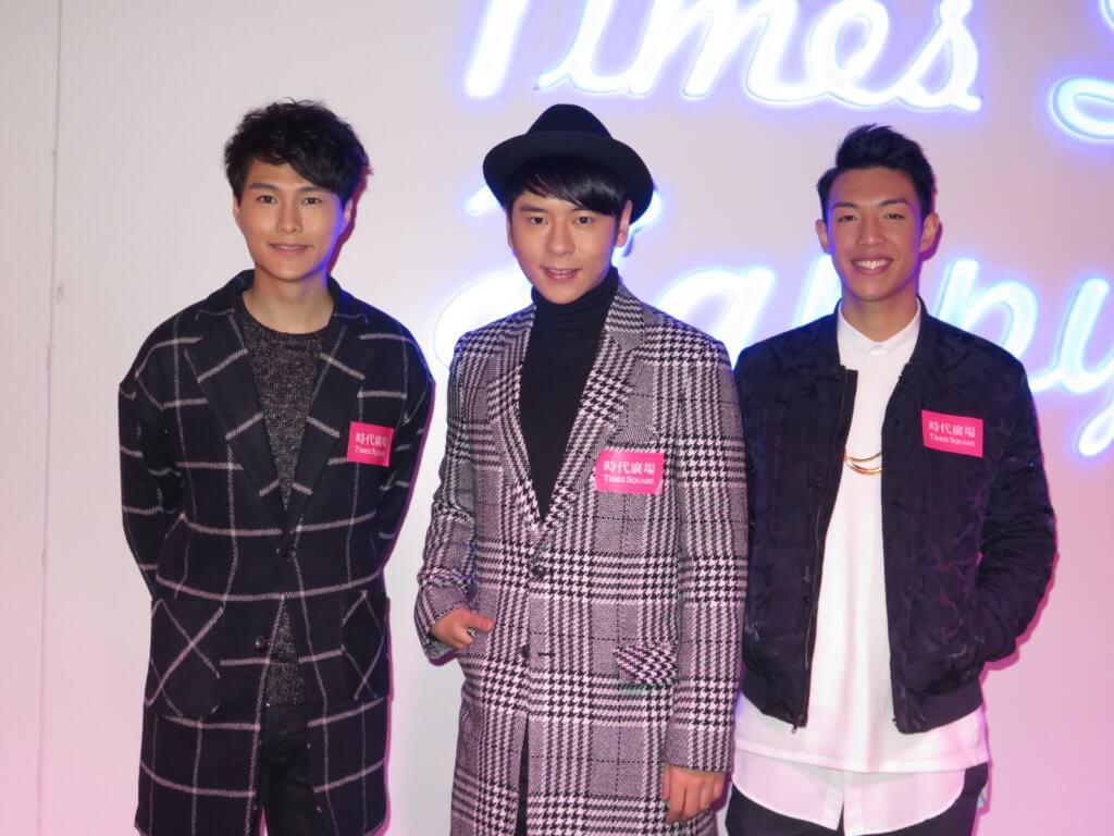 胡鴻鈞、許廷鏗、林師傑,曾經同是星夢娛樂旗下的歌手。