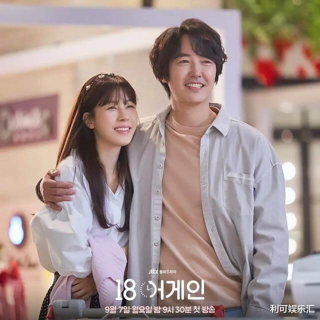 尹相鉉跟金荷娜在劇中演夫妻,因為生活逼人令婚姻觸礁。