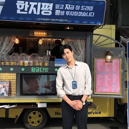 金宣虎近日積極為新劇宣傳,小食車更寫上他的角色名字韓志平。