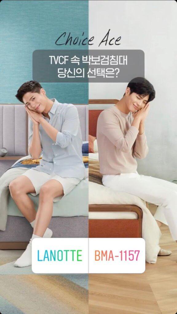 廣告中朴寶劍以兩款造型配襯不同色系牀褥。