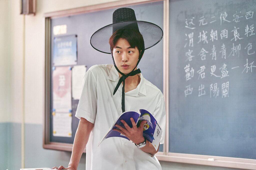 南柱赫在學校除了是理事,亦是漢文老師,在上堂時會戴上古時男子的帽子教書。