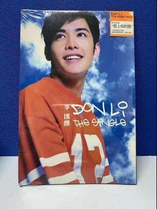 李日朗首張EP以陽光男孩形象示人,當時他叫李逸朗。