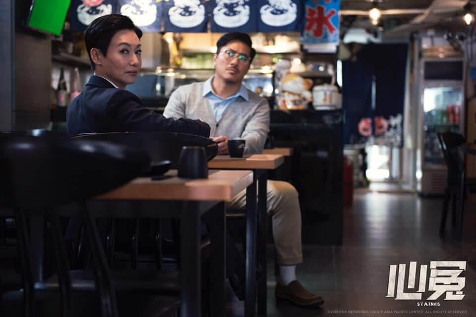 邵仲衡近年演出不斷,在網劇《心冤》飾演壽司店老闆,與惠英紅有對手戲。