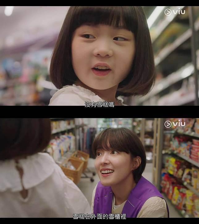 沈慧妍演申盛祿女兒,在劇中她跟李世榮一早已有交集。