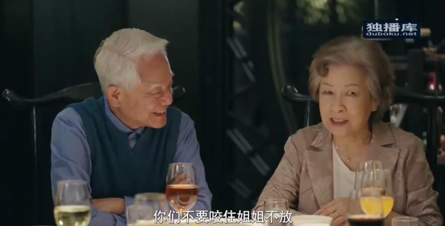 彭美嫦與曹英發在ViuTV《暖男爸爸》飾演張可頤父母