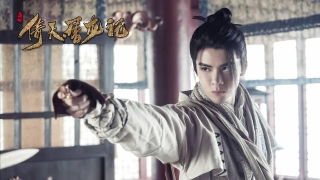 去年在內地新版《倚天屠龍記》中做男主角張無忌,成為飾演此角最年輕的男演員。