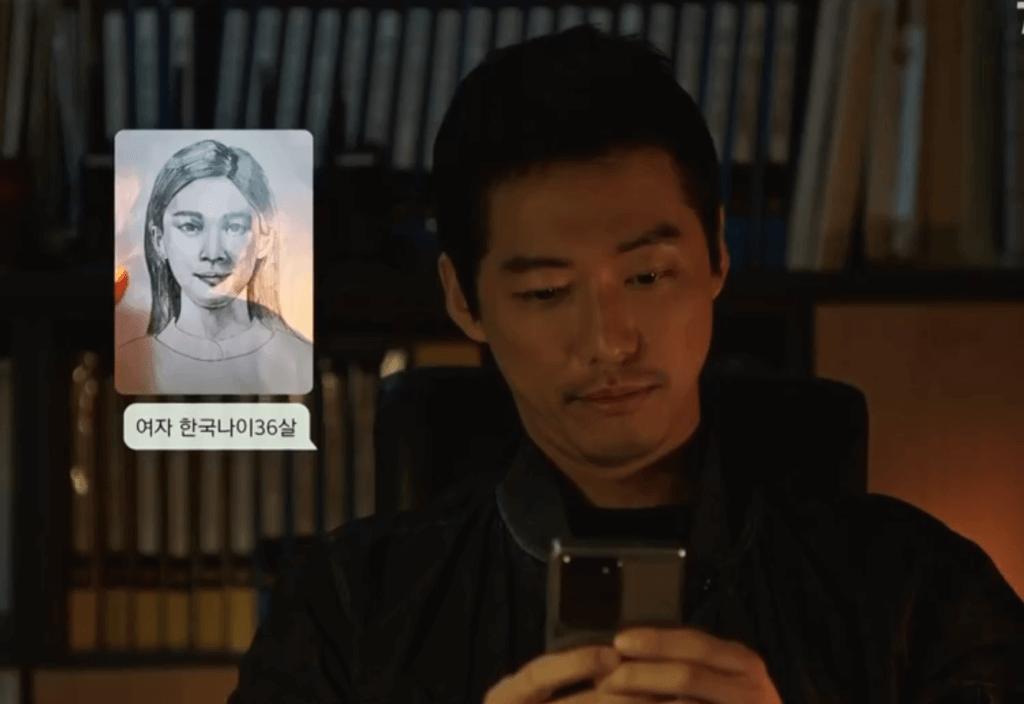 南宮珉自畫了一幅女人圖片,找私家偵探尋人,而她的容貌跟李清娥飾演的Jamie一樣。