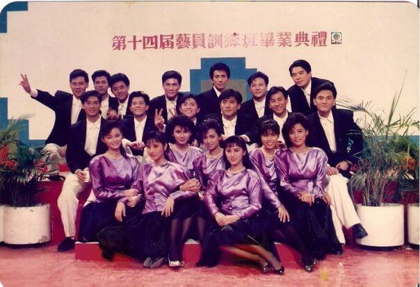 第十四期訓練班有郭富城、林文龍、邵仲衡和鍾淑慧等,個個靚仔靚女。