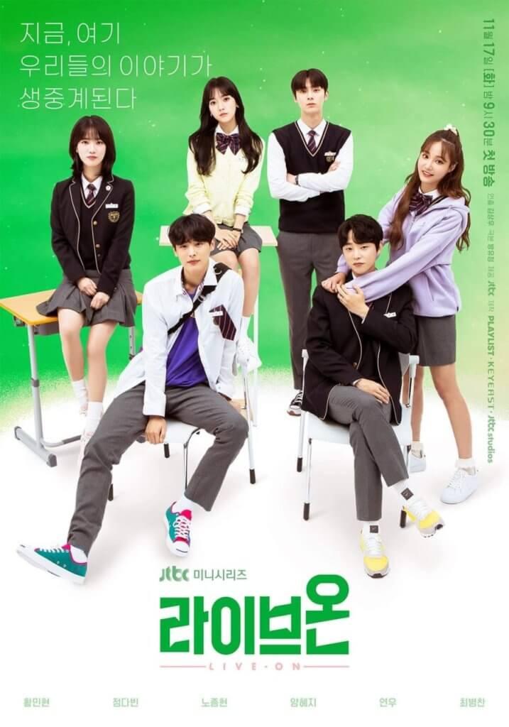 在海報中,展現《Live On》是一齣青春校園劇。