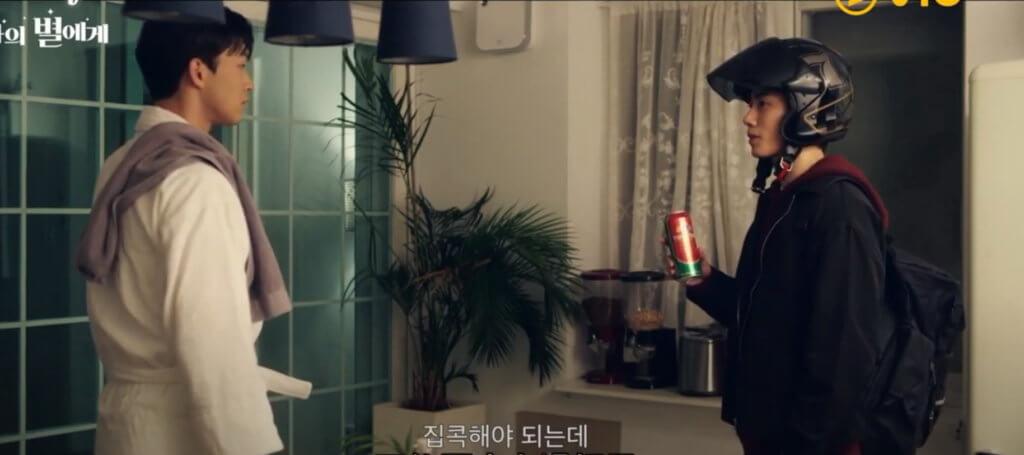 孫宇賢扮演的巨星,因為事故而入住了金江珉的家,開始同居生活。